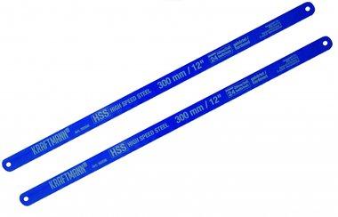 2 pieces HSS Metal Blade Set 13 x 300 mm