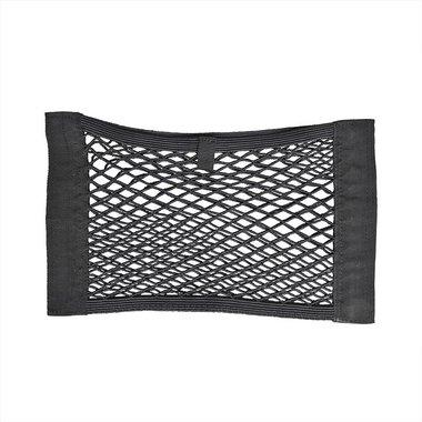 Filet de rangement elastique 40x25cm double NS-6